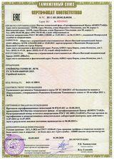 Сертификат соответствия на грейдеры серии ВГ, ВГМ